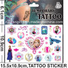Wholesale Temporary Kids Tattoo Sticker (cg070)