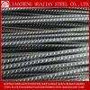 Diameter HRB400 25mm Steel Rebar in Stock