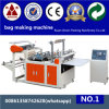 Plastic Shopping Bag Making Machine (RJHQ) Plastic PP Shopping Bag Making Machine