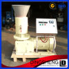 Ds-260 Animal Feed Pellet Machine