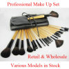 Quality Makeup Brush Sets, Makeup Brush Sets , Makeup Brush Sets