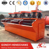 China Large Capacity Hot Sale Mining Flotation Tank