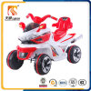 Remote Control PP Plastic Material Kids Electric Motorcycle Wholesale