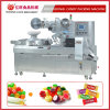 High Speed Multi-Functional Pillow Packaging Machine (YW-Z1200)