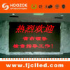Wholesale Outdoor P10 Single Red Color LED Display