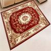 100% Handmade Woolen Carpet