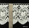 White Embroidery Customized Trimming Lace for Curtain, Wedding Dress Accessories Hml041