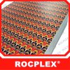 Polyester Plywood High Quality Rocplex