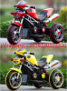 2 Wheel Kids Electric Tricycle Motorcycle for Ride