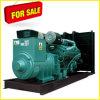 1250kVA/1000kw Cummins Diesel Generator