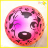 Lovely Beach Ball for Kid with Environmental Material (CP-012)