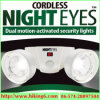 Night Eyes Security Lights, Night Light, Night Eyes