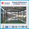 Steel Structure Frame Factory Wide Span