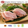 Frozen Halal Chicken Breast Skinless