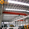 Steel Structure Workshop with Lifting Crane (SS-391)
