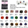 Cube Beads Glass Colorful Rhinestones Nail Art Designs