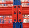 Blue Frame and Orange Beam Durable Industrial Storage Rack
