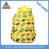 Hot Sale Yellow Student Animals Print Cartoon School Kids Bag