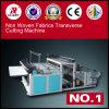Wenzhou Hqxy-600/1000/1200 Non Woven Fabrics Transverse Cutting Machine