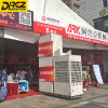 Drez 36HP Air Ducted Air Conditioning Unit for Wedding Tents