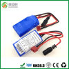 High Drain Battery 7.4V 2200mAh