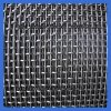 Galvanized Steel Crimped Wire Mesh