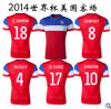 2014 World Cup American Road Jersey Football Shirt/Soccer Jersey