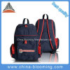 Dobby Nylon Fashion Travel Leisure Sports Backpack Bag