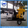 Hydraulic Movable Drilling Machine (HW-230)