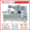 China High Speed Full Automatic Pillow Packaging Machine