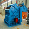 Energy Saving PF Series Impact Crusher for Mineral Crushing