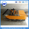 Automatic Wall Wipe Machine|Wall Plaster Machine