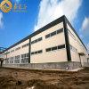 Light Steel Structure Workshop (SSW-19)