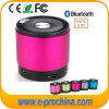 Customize Logo Mini Portable Hifi Wireless Bluetooth Speaker (N12)