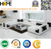 White Leather Sectional Sofa with Adjustable Backrest (HC1012)