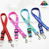 Hot-Sale High-Quality Printed 20mm Nylon/Polyester Dog Seat Belt, Pet Protection Product