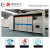 40.5kv Intelligent Compact Solid Insulated Electrical Vacuum Switchgear AVR-40.5