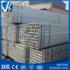 Welded Seamless Squre Pipe Hot Sale