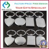 Laser Engrave Your Logo Blank Metal Keychains
