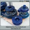 Polyurethane Wear Resistant OEM Component