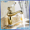 Single Handle Golden Finished Hot & Cold Brass Basin Sink Faucet