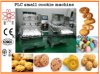 Kh-400/600 Popular Small Cookie Machine
