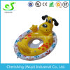 Inflatable Baby Swimming Float Seat