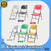 High Quality Cheap Outdoor Plastic Metal Folding Chair