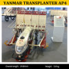 High Quality of Ap4 2zqs-4 Rice Transplanter for Sale