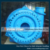Wear Resistant Centrifugal Cyclone Feed Gravel Dredge Pump