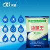 Zt-106 Plugging Quick-Curing Cement One Component Gray Powder
