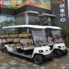 Chinese Manufacture 11 Seaters Electric Cart for Sightseeing