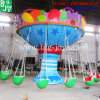 16 Seats Watermelon Flying Chair Ride for Sale, Amusement Park Rotary Ride