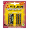Mitsubishi R03 AAA Super Heavy Duty Dry Battery
